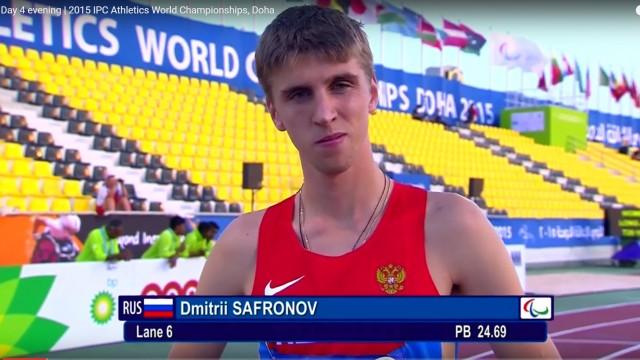 Дмитрий Сафронов
