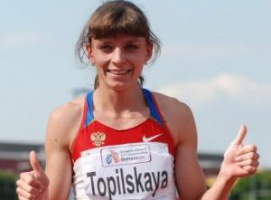 Ольга Топильская