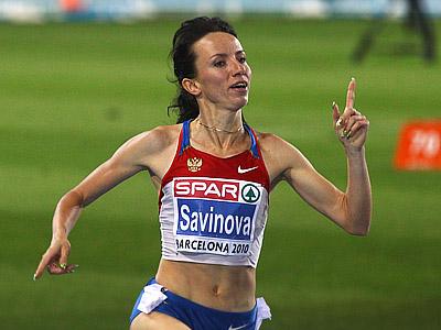 Савирова