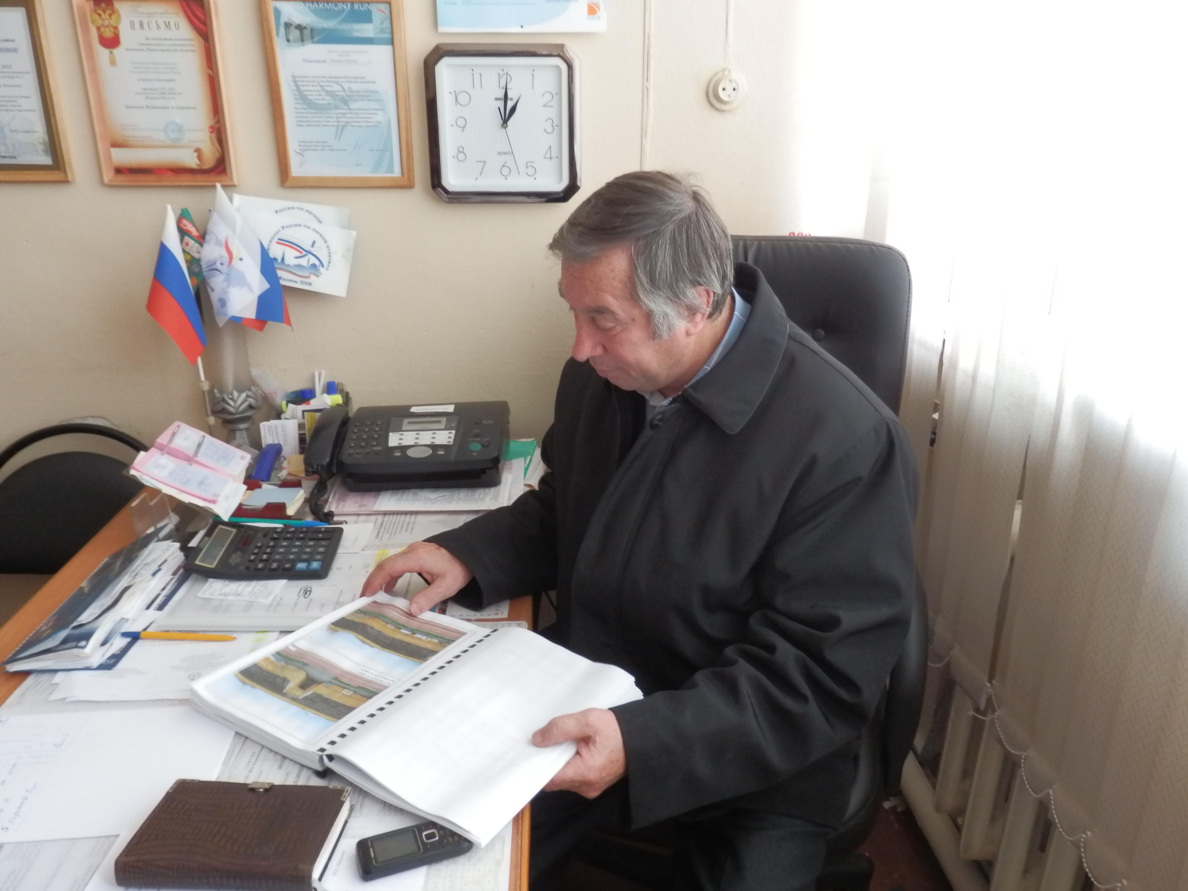 Бушкин В.Ф.