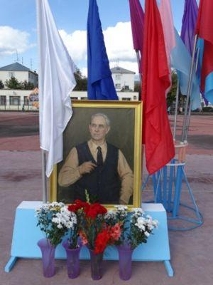 26-й мемориал Николая Николаевича Маслова26-й мемориал Николая Николаевича Маслова