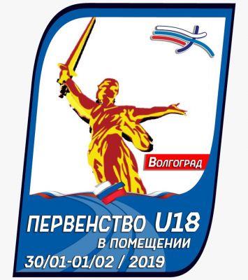 Алексей Серов – серебряный призёр первенства России