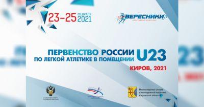 Анатолий Киселёв – победитель первенства России