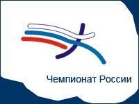 Чемпионат России — на финише, первенство страны среди юношей и девушек — на старте
