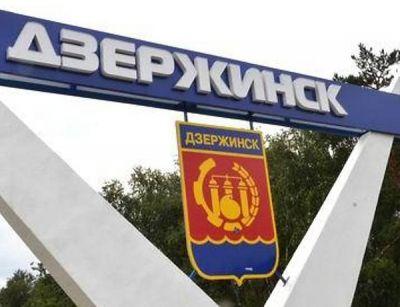 Чемпионы Дзержинска