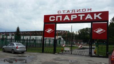 ДЮСШ «Спартак» ждёт заявки!