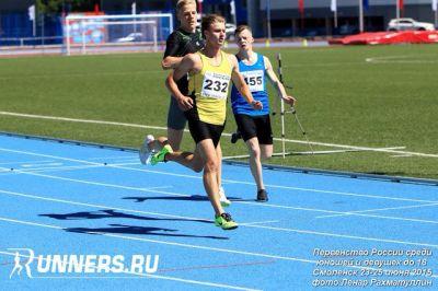 Егор Васильев: Очень люблю дистанцию 200 метров.