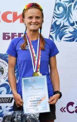 Ирина Масанова: золото плюс рекорд