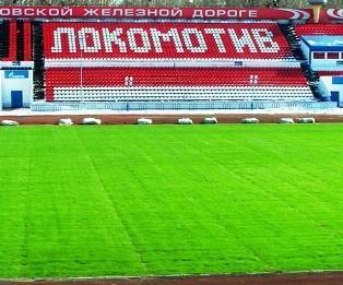 На стадионе «Локомотив» пройдёт Кубок ФЛАНО