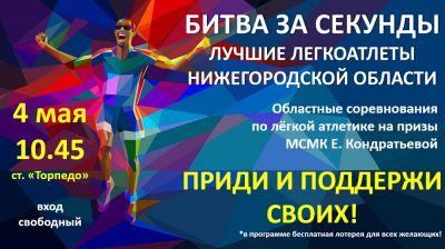 Павлово приглашает!