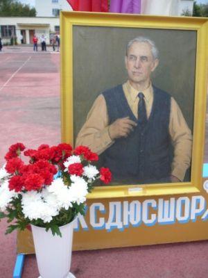 ПРОГРАММА СОРЕВНОВАНИЙ по лёгкой атлетике, посвященные памяти ЗТР Н.Н.Маслова