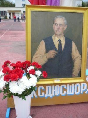 Протоколы мемориала Маслова – «ВКонтакте»