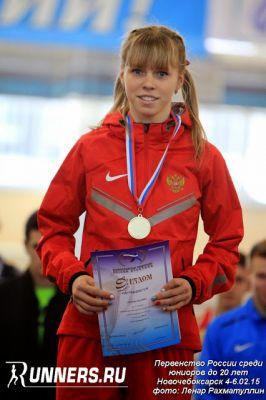С медалями — Марина Сизова