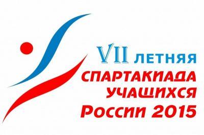 Саранск принимает Спартакиаду