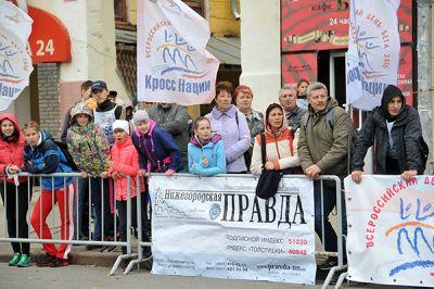 Сегодня в газете «Нижегородский спорт» вышел репортаж с 90-го пробега на призы газеты «Нижегородская правда».