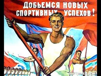 Сегодня в России отмечают День тренера.