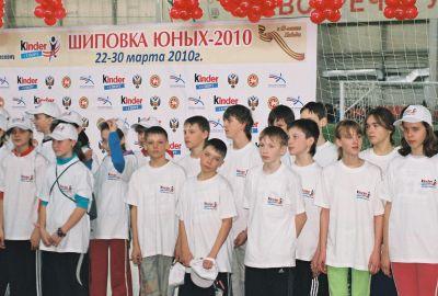Шиповка юных -2011