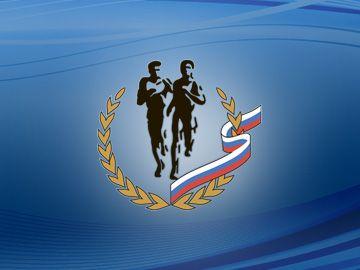 Три медали из Жуковского