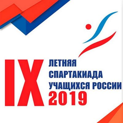 В призёрах – Малахова, Лаптева, Ермаков