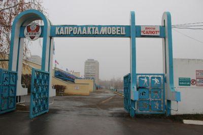 Всероссийские соревнования памяти Александра Дмитриевича Селивёрстова пройдут в Дзержинске