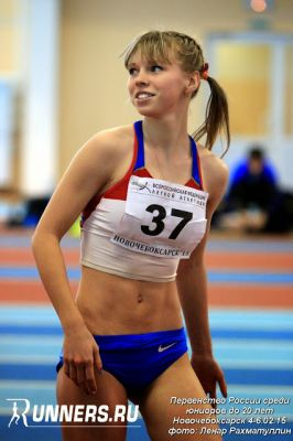 Золото от Марины Сизовой